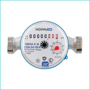 Счетчик воды СВКМ-15 Х 110 мм НОРМ ИС