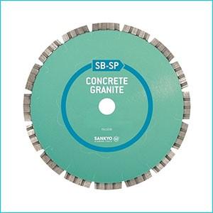 Алмазный диск для бетона, камня, гранита Sankyo SB-SP