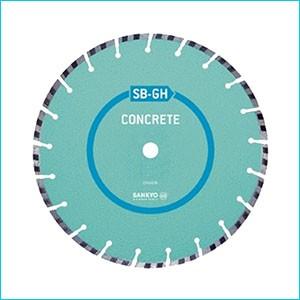 Алмазный диск для бетона, камня, гранита Sankyo SB-GH