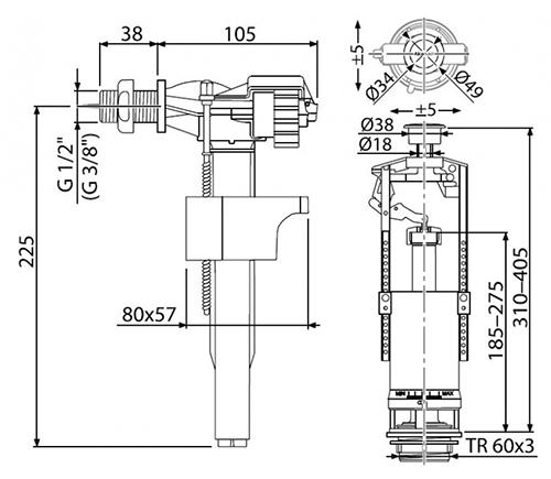 Арматура SA2000K Alcaplast с боковой подводкой 2