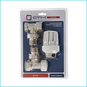 Термостатический комплект СТМ ТЕРМО для радиатора угловой