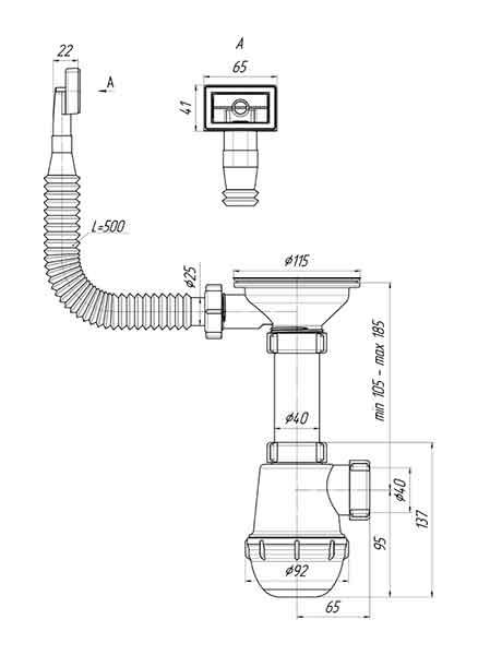 Ани Грот A0145S Сифон для мойки 3 1/2″х40 с гибким переливом 2